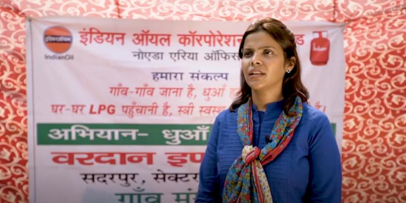Women in LPG – Ms Renuka Shukla